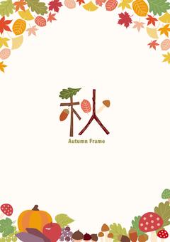 秋のフレーム(タテ)