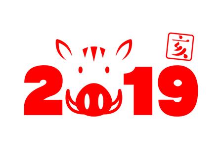 2019 연하장 -2