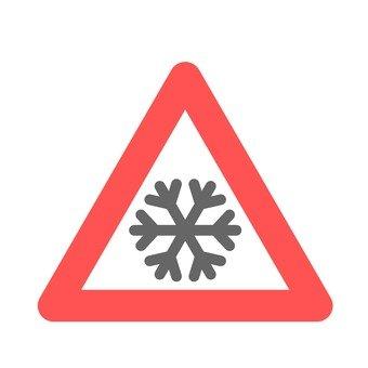 標識(雪)