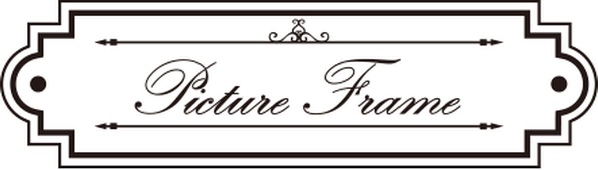Decorative frame label