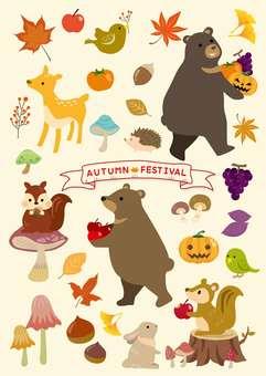 Autumn of animals