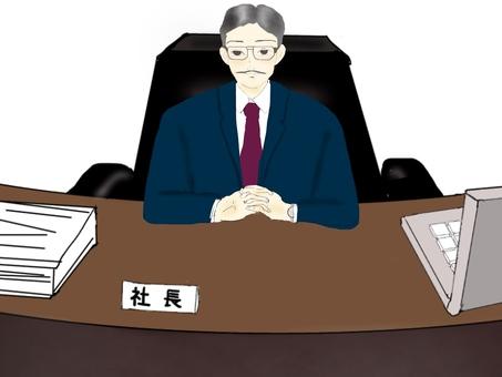 President sitting at the desk