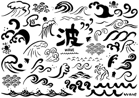 Writing wave various 【Mono】