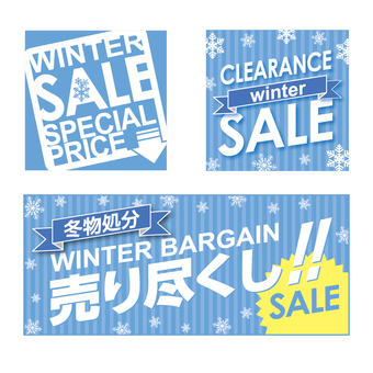Winter sale POP