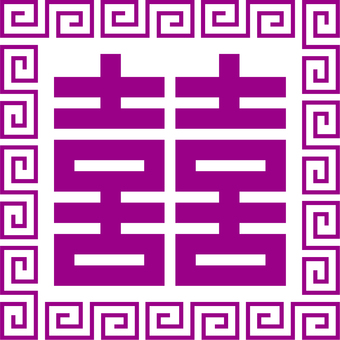 Hee hee _ icon _ square _ purple