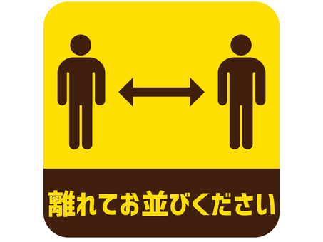 Social distance to maintain a certain distance