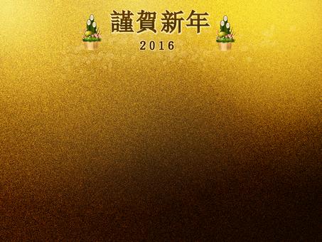 Kinjiraki style background - Happy New Year · Kadoma -