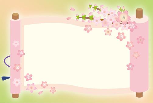 Cherry Blossom Flower Roll Card