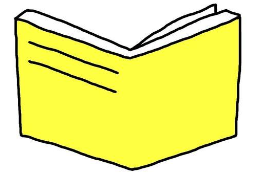 노란색 노트