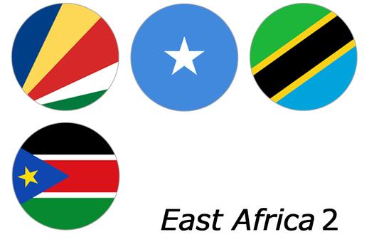 East Africa 2
