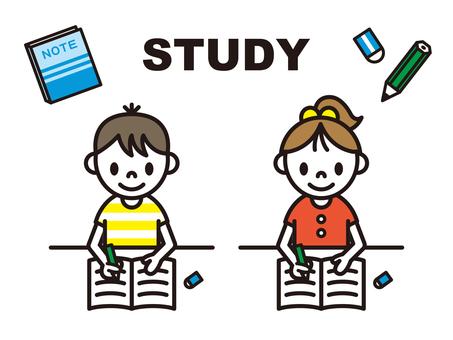 숙제 공부 초등학생