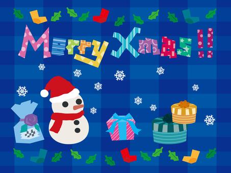 Christmas 04 Blue