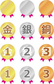 Medal gold medals