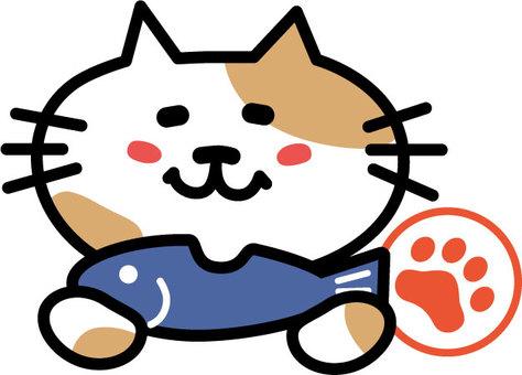 Eating cat 3