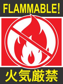 Fire prohibition 4b