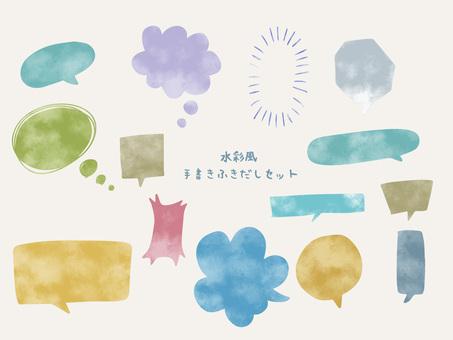 Watercolor style handwritten speech bubble set