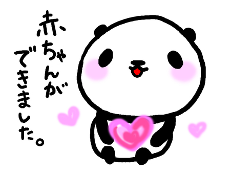 Congratulations panda