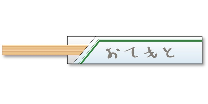 ■ Standing green