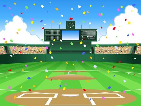 Baseball - 010