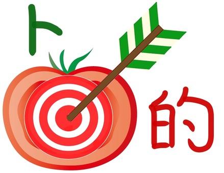 Tomato (Tomato)