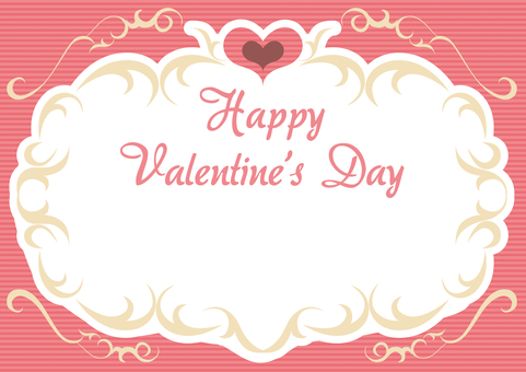 Valentine's frame 14