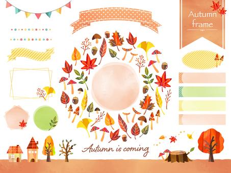 秋のフレームセット