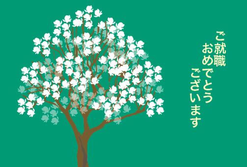 Magnolia flower employment celebration card