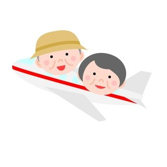 Going out with an elder couple or an airplane