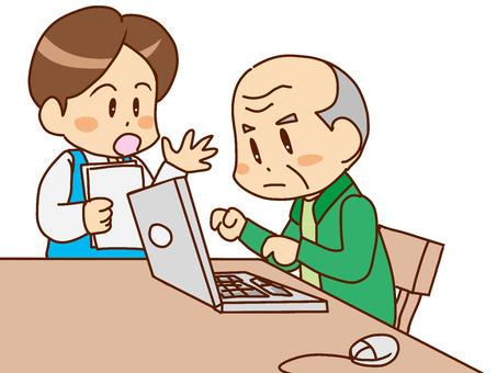 컴퓨터 교실 남성