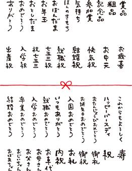 Handwritten characters (list)