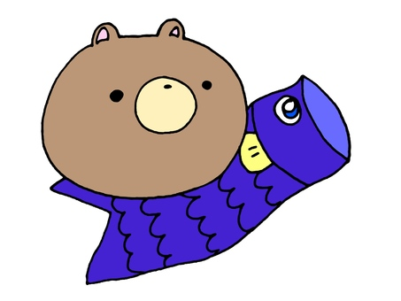Koinobori and Bear 3 2