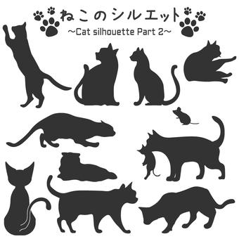 고양이의 실루엣 파트 2