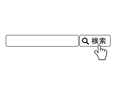 Search window Search bar Search finger