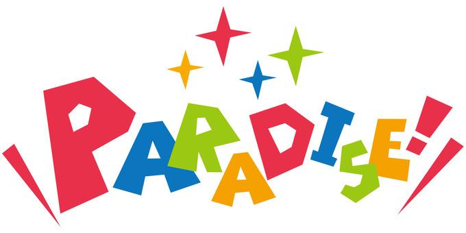 PARADISE! ☆ Paradise ☆ icon