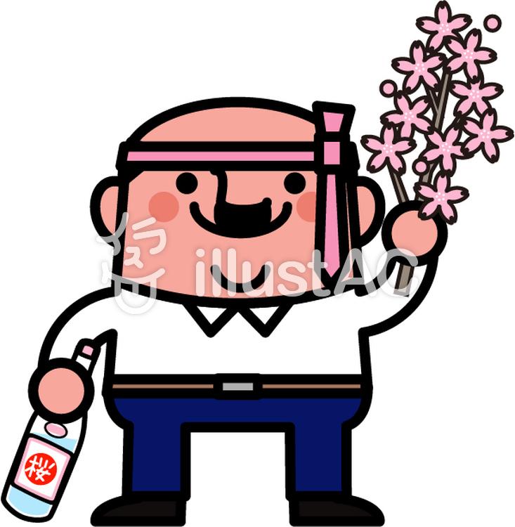 おじさん妖精 お花見宴会部長のイラスト