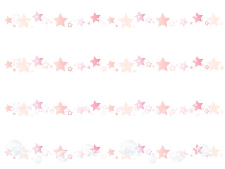 星線(粉紅色)