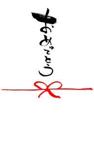 "Brush letters ""Congratulations"" envelopes · bonki"