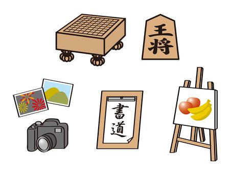 Culture classroom motif