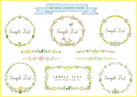 Natural Flower _ Frame