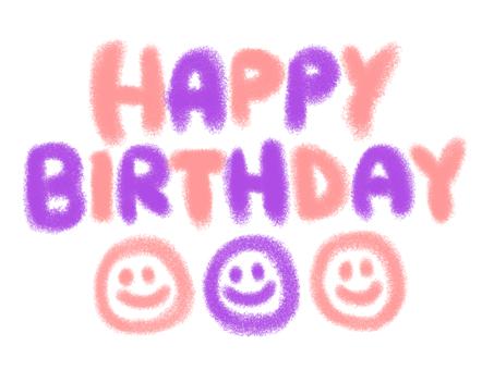 Happy Birthday Nico-chan 3 A