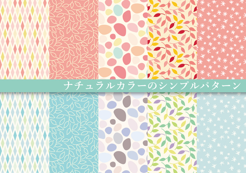 Pattern collection of natural motifs (pattern 15)