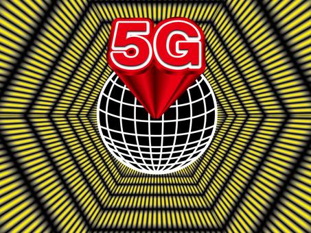 """5G"" next generation high-speed communication (14)"