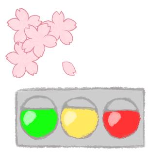 櫻花紅綠燈
