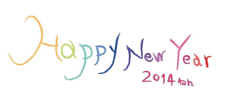 HappyNewYear