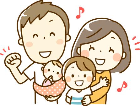 미소의 가족
