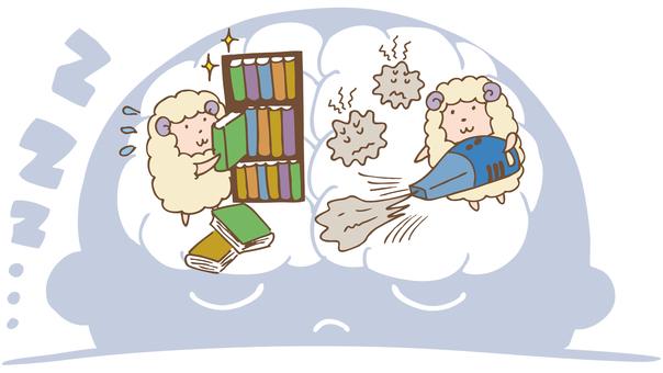 睡眠中に脳を整理してるイラスト カラー版