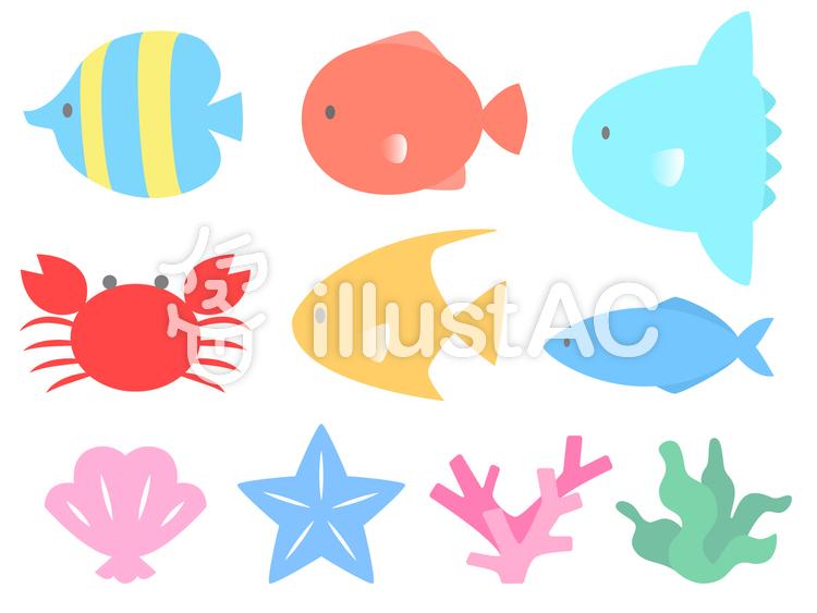 海の魚たちイラスト No 1085198無料イラストならイラストac