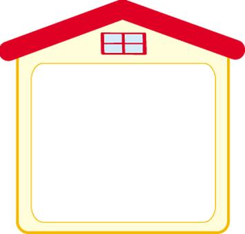 집의 구조