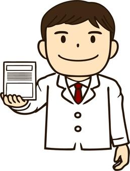 Pharmacist and medicine 02
