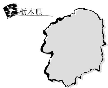 09 Tochigi Prefecture